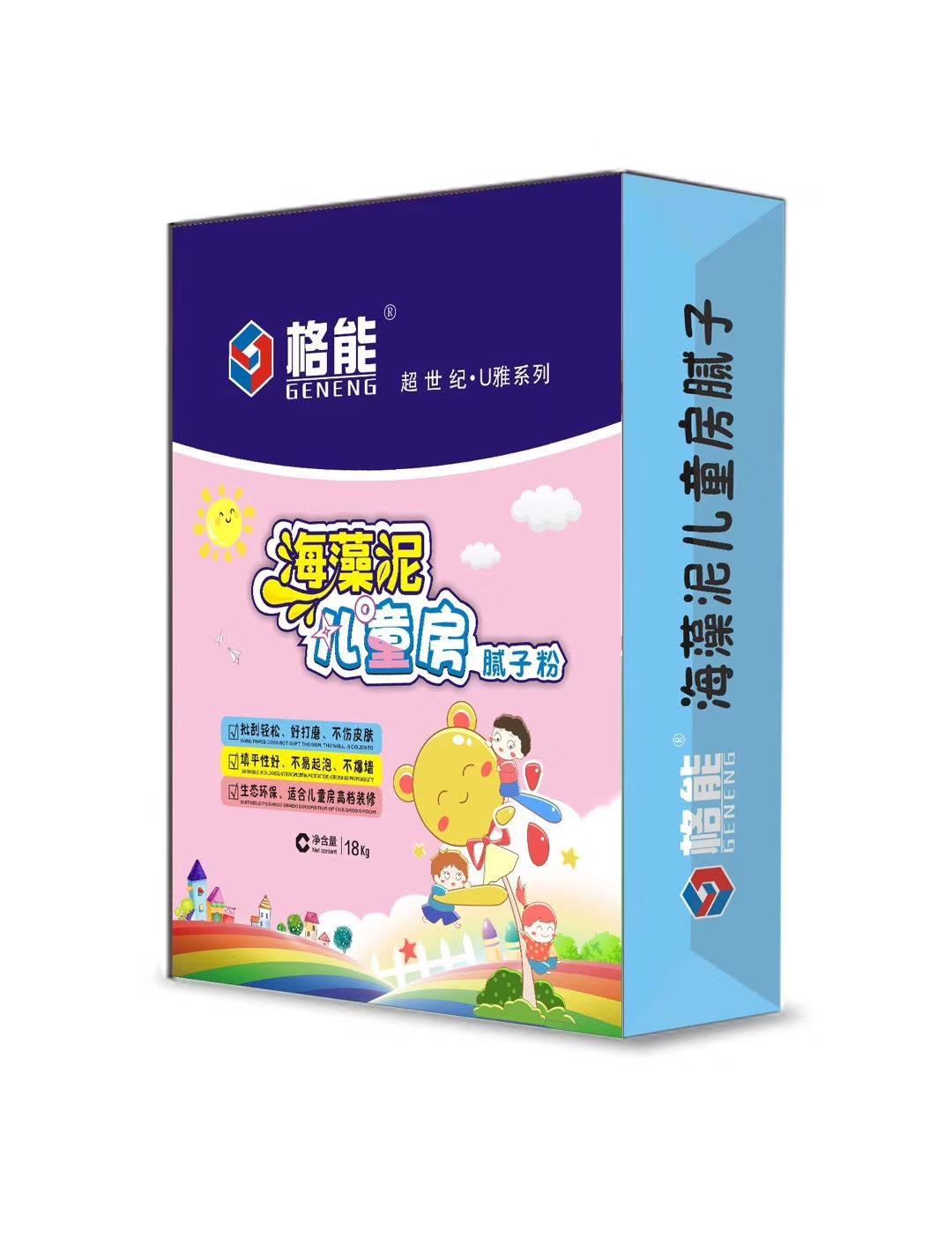 儿童房zhuan用内墙腻子粉